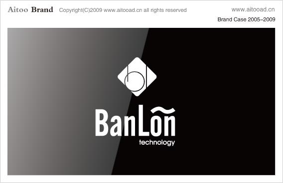 委托艾图广告设计拜伦手机品牌logo设计,标志设计,品牌推广设计.
