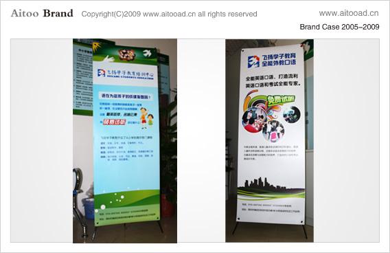 飞扬学子教育机构品牌形象改造设计 学校标志设计 深圳VI设计 08 10