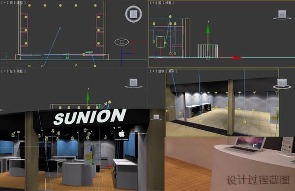 项目背景: SUNION是苹果授权的经销商,连锁专卖店遍布广州、深圳等地。专卖店设计依据苹果系列产品的简约、时尚、品质的视觉风格保持一致的基本原则 。 服务内容: 苹果系列产品品牌专卖店设计、店内广告物料设计与制作、施工图设计、店面施工、 策略核心: 简约、时尚、实用!       本文链接: