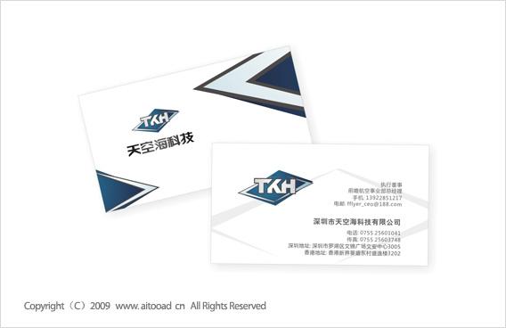 在成功完成了模型飞机油品牌G.P Fuel 的品牌形象设计之后,继续就深圳天空海科技有限公司的公司形象展开设计续约设计,天空海科技是专业模型遥控船及配件、飞行器、电子器件的生产和经销商,艾图广告要为天空海科技新公司LOGO设计,同时我们还为公司名片设计。